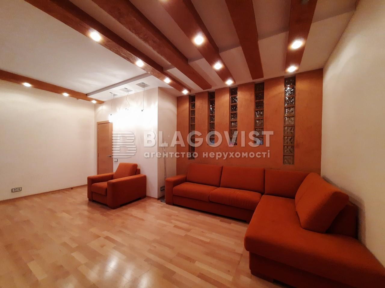 Квартира G-24641, Волошская, 51/27, Киев - Фото 7