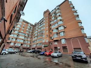 Квартира Волошская, 51/27, Киев, G-24641 - Фото 19