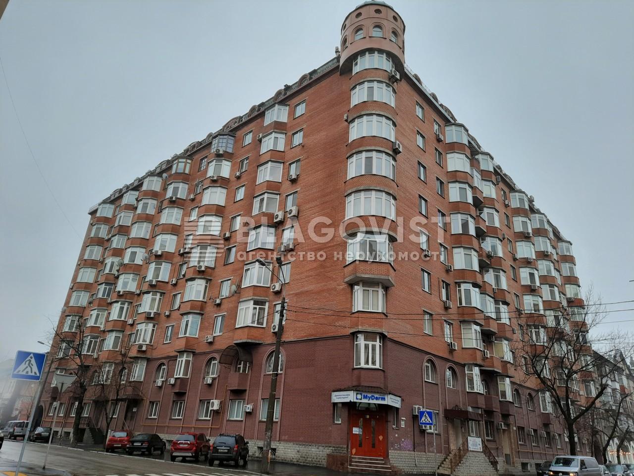 Квартира G-24641, Волошская, 51/27, Киев - Фото 21