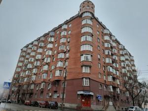 Квартира Волошская, 51/27, Киев, G-24641 - Фото 20
