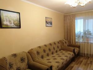 Квартира Искровская, 2, Киев, A-111864 - Фото3