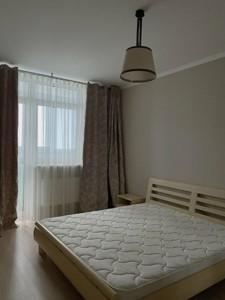 Квартира Богдановская, 7а, Киев, Z-736616 - Фото3
