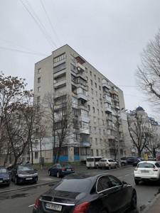 Квартира Почайнинская, 57/59, Киев, F-44309 - Фото2