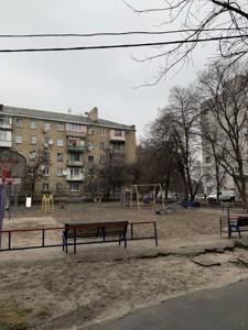 Квартира Почайнинская, 57/59, Киев, F-44309 - Фото3