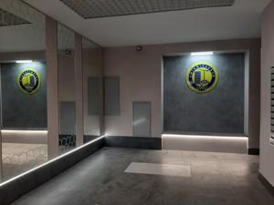 Квартира F-44310, Радченка П., 27-29 корпус 3, Київ - Фото 4