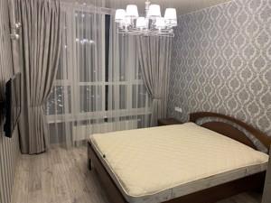 Квартира Победы просп., 5в, Киев, Z-737644 - Фото3