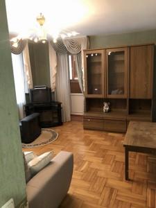 Квартира Симиренко, 1в, Киев, R-36920 - Фото3