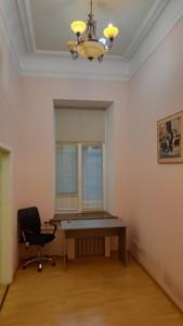 Квартира Z-719444, Музейный пер., 8, Киев - Фото 5