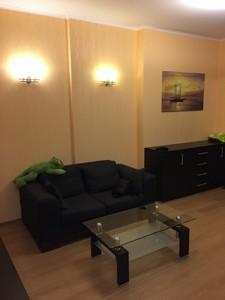 Квартира Соломенская, 15а, Киев, Z-1009096 - Фото3