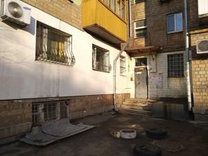 Квартира Харьковское шоссе, 8, Киев, Z-736645 - Фото 10