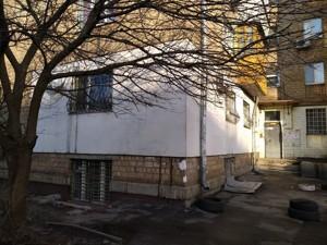 Квартира Харьковское шоссе, 8, Киев, Z-736645 - Фото 11