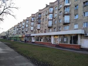 Квартира Харьковское шоссе, 8, Киев, Z-736645 - Фото 1