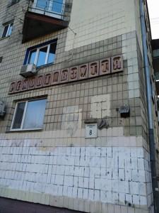 Квартира Харьковское шоссе, 8, Киев, Z-736645 - Фото 17