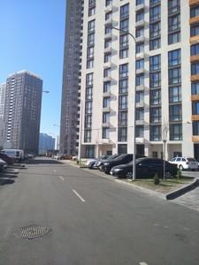Квартира D-36582, Дніпровська наб., 18 корпус 5, Київ - Фото 2