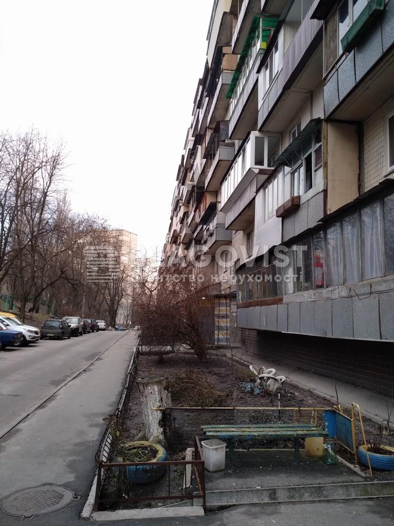 Квартира Z-733350, Васильківська, 2а, Київ - Фото 1