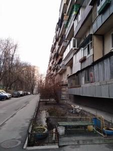 Квартира Васильковская, 2а, Киев, Z-733350 - Фото3