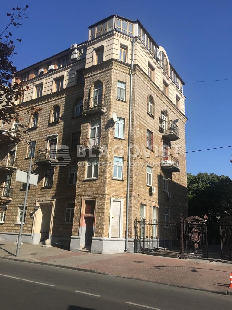 Квартира F-45346, Шелковичная, 23, Киев - Фото 3
