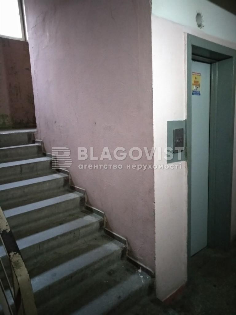 Квартира Z-733350, Васильківська, 2а, Київ - Фото 13