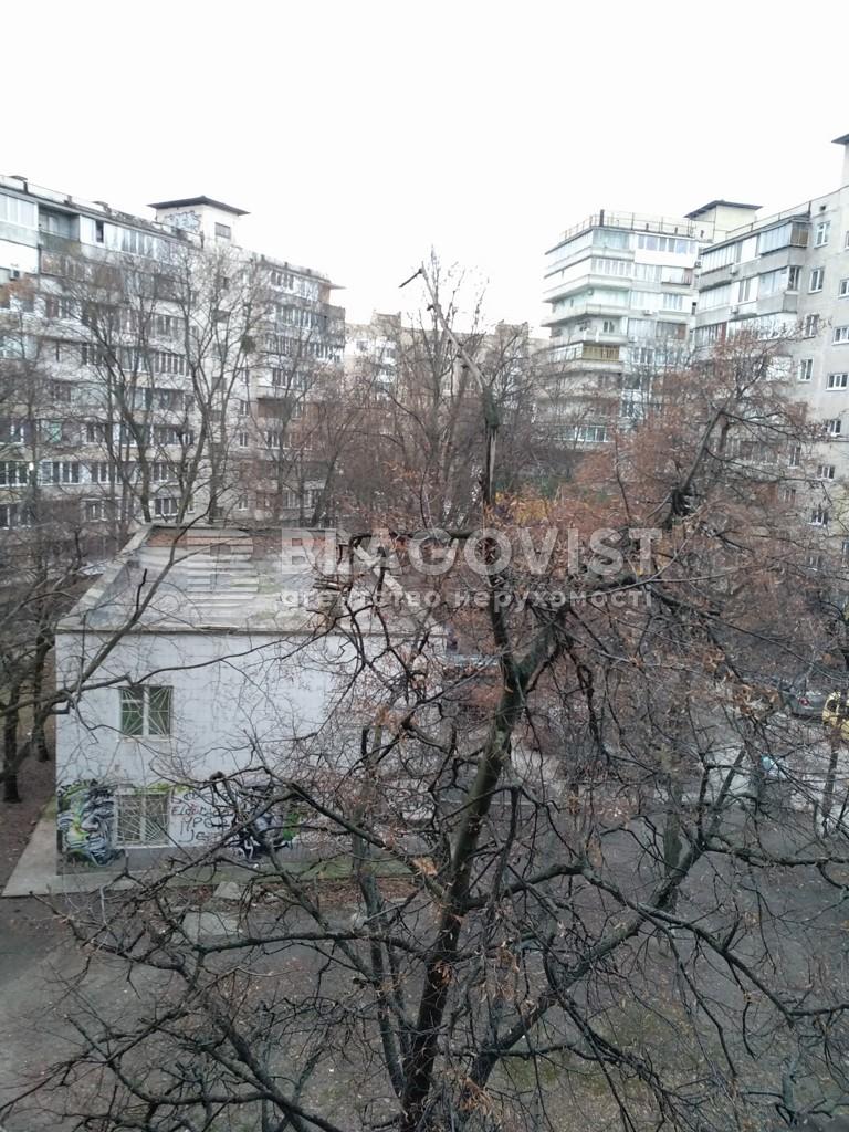 Квартира Z-733350, Васильківська, 2а, Київ - Фото 11