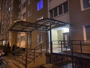 Квартира Ясиноватский пер., 11, Киев, H-49201 - Фото3