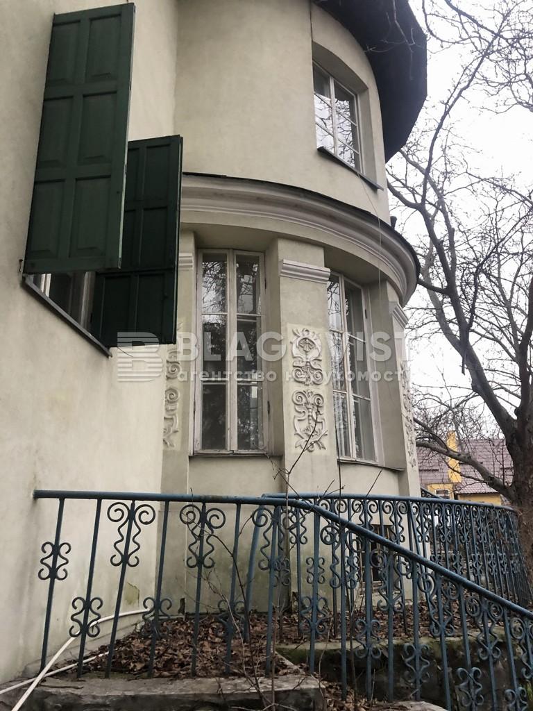Дом Z-1671638, Редутная, Киев - Фото 2