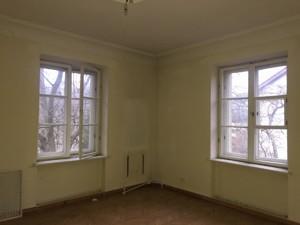 Будинок Редутна, Київ, Z-1671638 - Фото 7