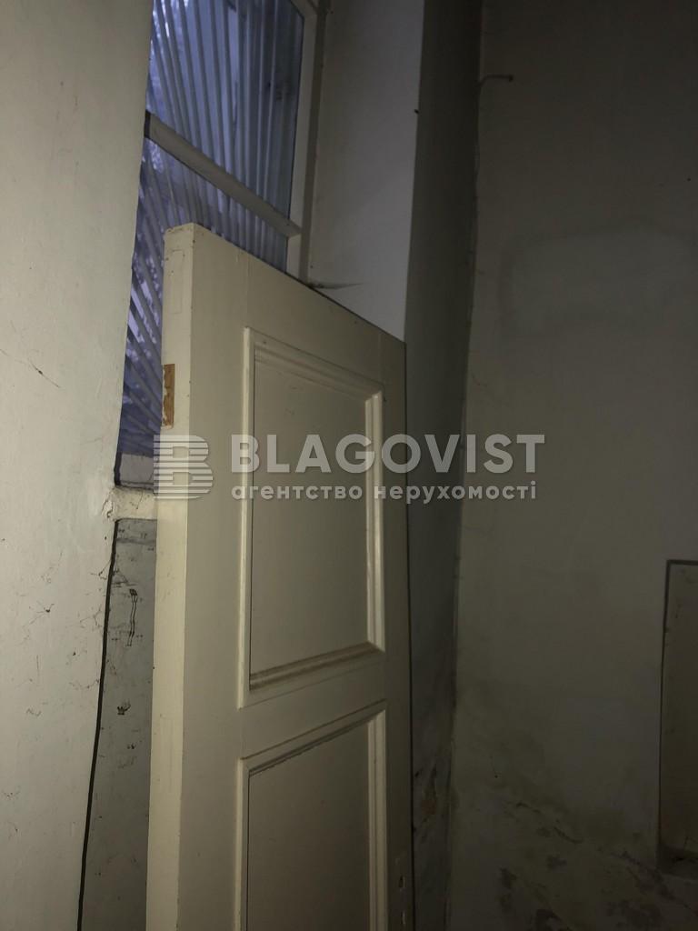 Дом Z-1671638, Редутная, Киев - Фото 15