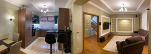 Дом Вишенки, R-37000 - Фото 9
