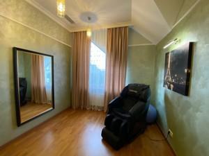 Дом Вишенки, R-37000 - Фото 12