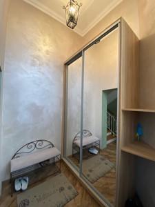 Дом Вишенки, R-37000 - Фото 19