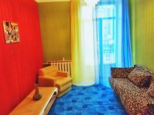 Квартира Гуцала Евгения пер. (Кутузова пер.), 3, Киев, R-37004 - Фото2
