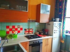 Квартира R-37004, Гуцала Евгения пер. (Кутузова пер.), 3, Киев - Фото 17