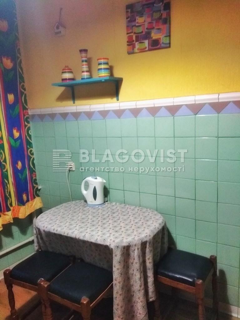 Квартира R-37004, Гуцала Евгения пер. (Кутузова пер.), 3, Киев - Фото 18