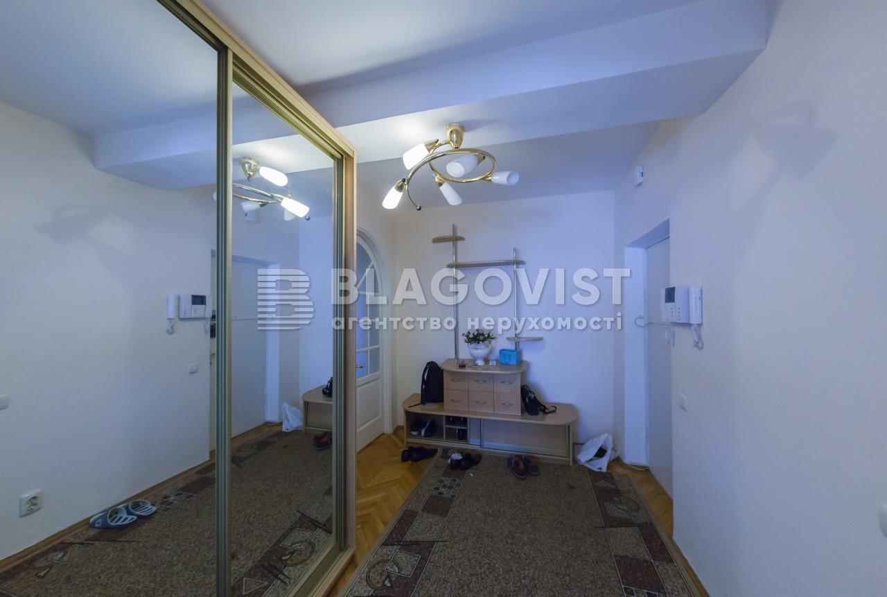 Квартира E-40495, Тургеневская, 52-58, Киев - Фото 22