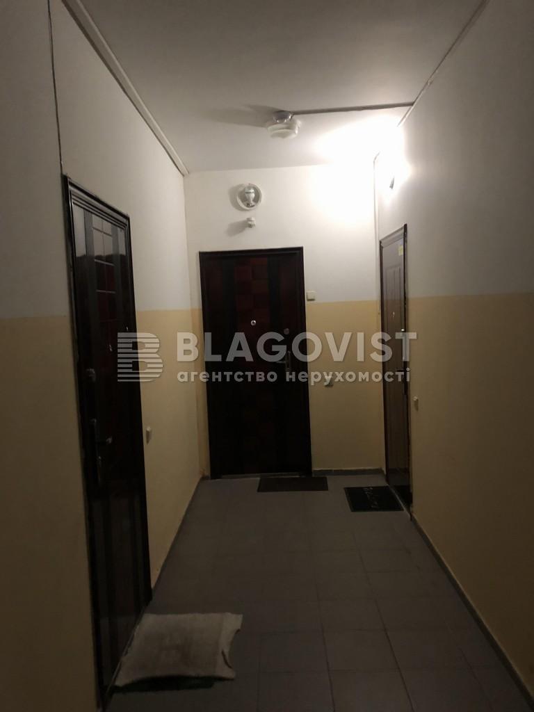 Квартира C-108712, Амосова пров., 32/2, Софіївська Борщагівка - Фото 10
