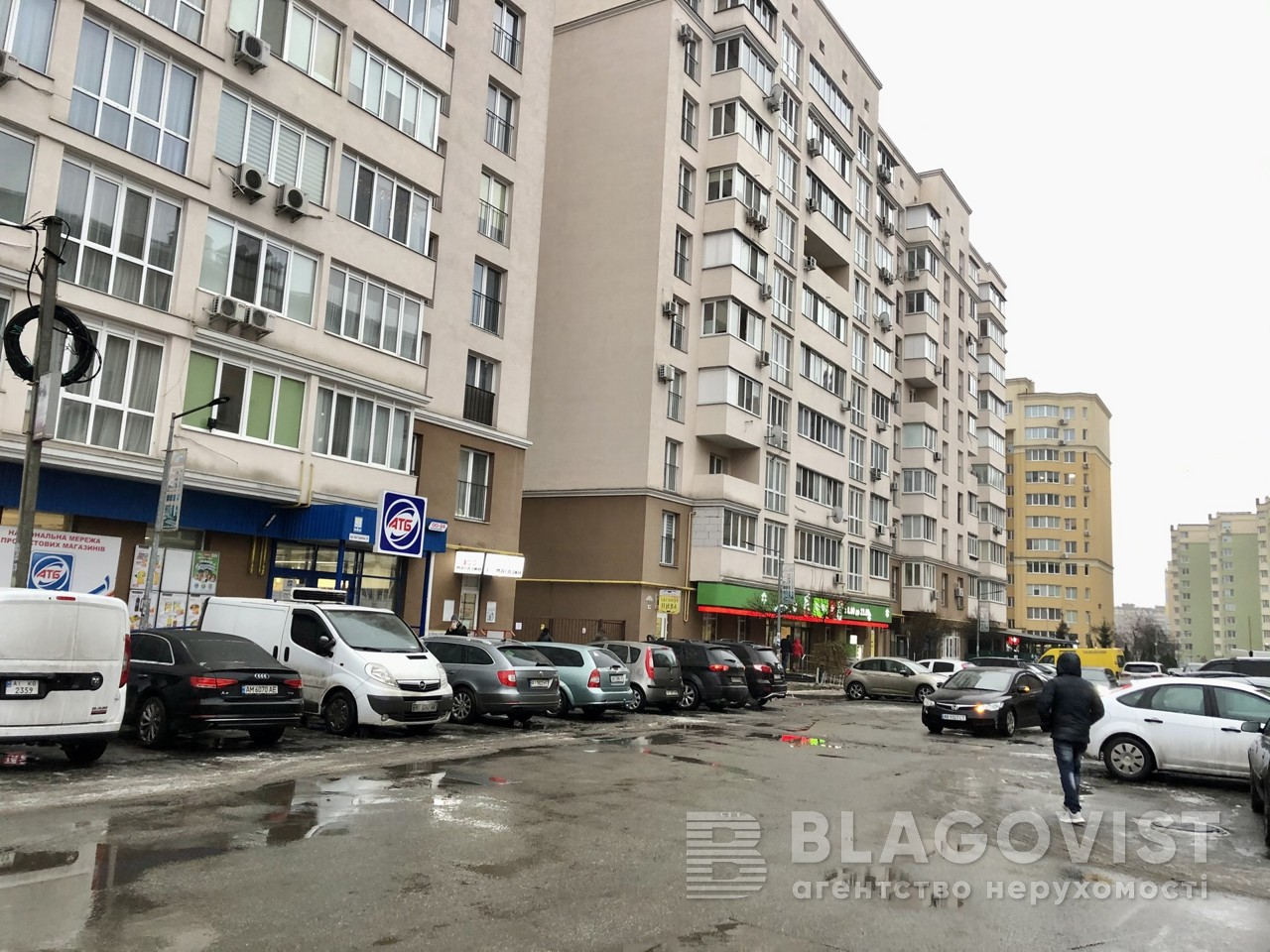 Квартира C-108712, Амосова пров., 32/2, Софіївська Борщагівка - Фото 13