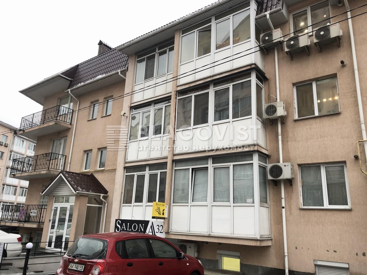 Квартира C-108712, Амосова пров., 32/2, Софіївська Борщагівка - Фото 1