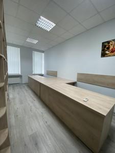 Офис, Саксаганского, Киев, F-24263 - Фото 3
