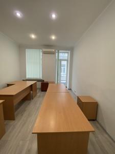 Офис, Саксаганского, Киев, F-24263 - Фото 5