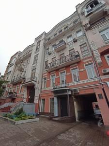 Квартира Володимирська, 81, Київ, Z-733048 - Фото3