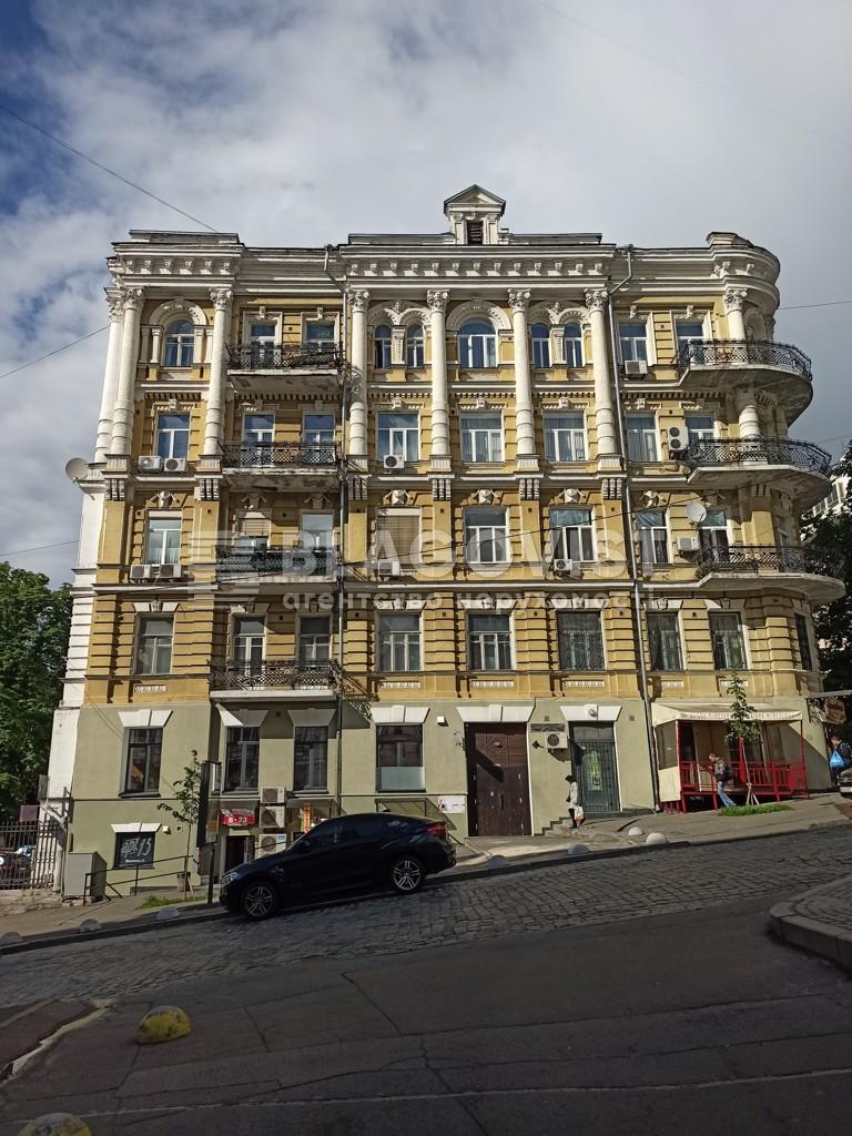 Нежилое помещение, Лютеранская, Киев, H-48961 - Фото 5