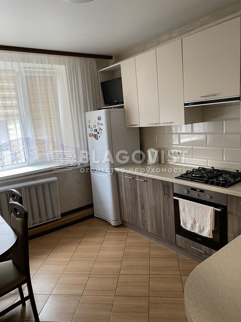 Дом R-37019, Гореничи - Фото 7