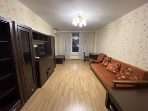Квартира Днепровская наб., 26г, Киев, M-38483 - Фото3