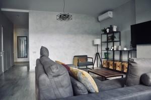 Квартира Спасская, 35, Киев, R-37022 - Фото 8