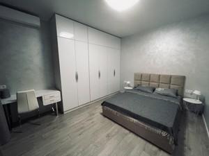 Квартира Спасская, 35, Киев, R-37022 - Фото 11