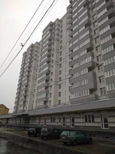 Квартира Набережная, 6ж, Вышгород, Z-803118 - Фото 1