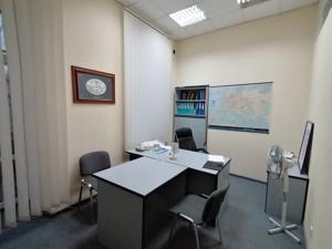 Офіс, Саксаганського, Київ, F-44330 - Фото3