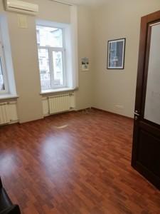 Офис, Большая Васильковская, Киев, R-36591 - Фото2