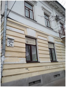 Отдельно стоящее здание, Сковороды Григория, Киев, Z-735713 - Фото 11