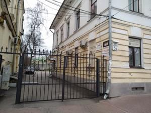 Отдельно стоящее здание, Сковороды Григория, Киев, Z-735713 - Фото 10